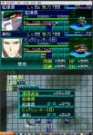 srwk_s20_no_skill