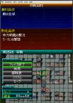 srwk_s25_round4_end_2