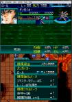 srwk_s29_get_skill_2