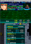 srwk_s31_last_enemy_get_skill