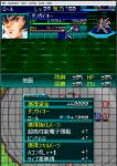 srwk_s32_get_skill