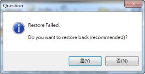 gcb_restore_failed