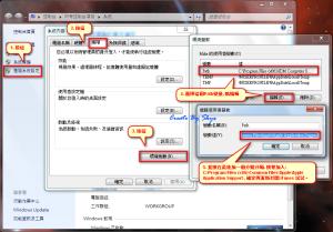 itunes_windows_add_env_path